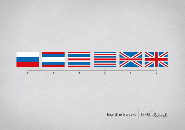 Learn English - print ad